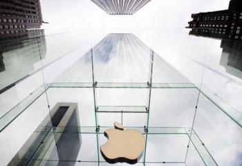 Karşınızda Apple Firmasının Çok Gizli Tasarım Laboratuarı!