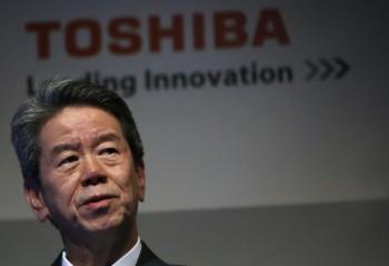 Toshiba 7 Bin Kişinin İşine Son Verecek
