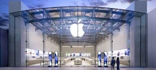 Üçüncü Apple Store Mağazası Geliyor!