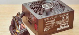 Power Supply (Güç Kaynağı)  Nedir?