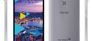 Türk Telekom Honor 7 İncelemesi