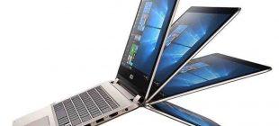 VivoBook Flip TP301UJ İncelemesi ve Teknik Özellikleri