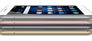 Bu Fiyat / Performans Telefonu Çok Konuşulacak: Meizu M3S