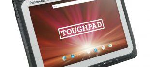 Süper Dayanıklı Tablet Toughpad