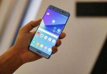 BTK, Samsung Galaxy Note 7 İçin Açıklamada Bulundu