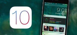 İşte iOS 10'un Gizli Özellikleri!