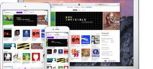 iTunes'ta Güvenlik Açığı Bulundu