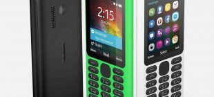 Akıllı Telefon Yerine Nostalji Sevenlere: Nokia 216