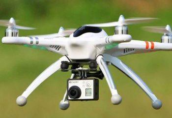 Drone Nedir?