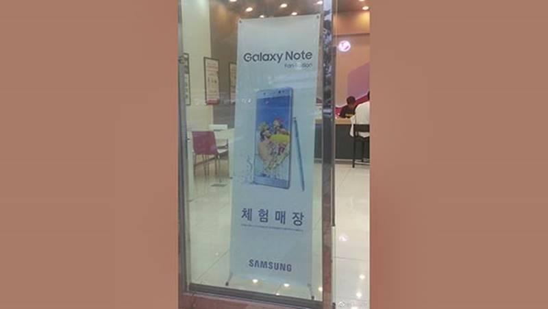 Samsung Galaxy Note 7'nin Çin'de sızdırılan afişi